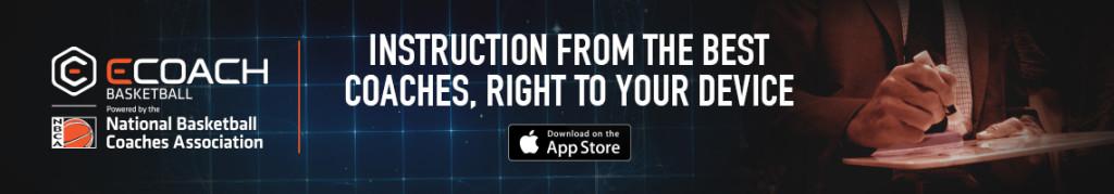 ecoachbasketball-app-banner